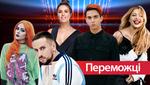 YUNA 2018: победители главной музыкальной премии Украины