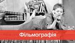 Померла Тетяна Карпова: фільмографія та фото відомої радянської актриси
