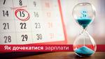 11 порад, як прожити тиждень до зарплати майже без грошей