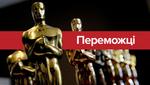 Оскар 2018: усі переможці головної премії в галузі кіно
