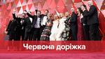 Оскар 2018: яркие фото с красной дорожки