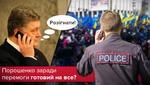 Дорогой ценой: как Порошенко собирается побеждать на выборах президента?