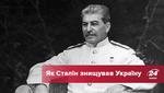 Річниця смерті Сталіна: який слід залишив радянський тиран