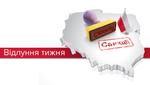 Час розплати: за що на Польщу наклали санкції?