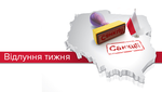 Час расплаты: за что на Польшу наложили санкции?