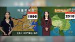 Китайская ведущая погоды не постарела за 22 года на экране: впечатляющее сравнение