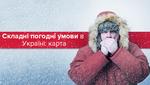 Де в Україні на вихідних сипатиме сніг та буде дуже холодно: карта