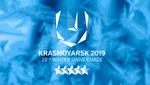 Украина будет бойкотировать зимнюю Универсиаду-2019 в России, – Жданов