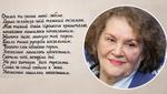 Лина Костенко – биография несгибаемой писательницы, которая стала живым классиком в литературе