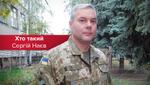 Что известно о Сергее Наеве, новоизбранном командующем Объединенных сил