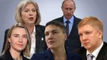 Закінчення політичного тижня: найважливіші події, які вплинуть на подальше життя українців