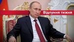 Чому переміг Путін: версія західних ЗМІ