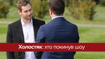 Холостяк 8 сезон 3 випуск: проект покинула Настя