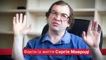 """Помер Сергій Мавроді: що відомо про засновника """"МММ"""""""