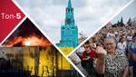 Топ-5 блогів тижня: бунтівні настрої на Донеччині, пожежа в Кемерові та як перемогти Росію