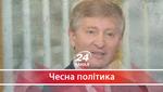 """Як Ахметов змушує своїх підлеглих продавати йому акції """"Азовсталі"""" за 56 копійок"""