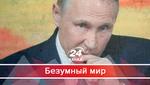 Почему Путин бросил честного боярина Тулеева на вилы разъяренных холопов