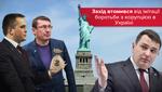 Боротьба з корупцією: кому і навіщо потрібна відставка Холодницького?