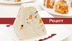 Творожная паска на Пасху: три рецепта с фото