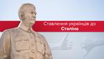 Як українці ставляться до Сталіна: оприлюднили резонансне дослідження