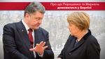 Путин вне игры: как Меркель и Порошенко обошлись без президента РФ