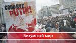 Бунт против Путина: как долго будут терпеть российские олигархи