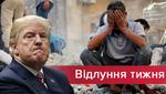 Гнев Трапма: отомстят ли США за Сирию?
