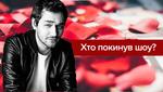 Холостяк 8 сезон 6 випуск: проект покинули Настя та Аня
