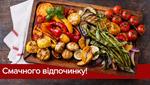 Який гарнір подати до шашлику: 5 смачних рецептів