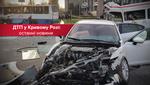 Аварія у Кривому Розі: усі подробиці жахливої трагедії
