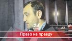 """З ким домовився ватажок """"тітушок"""" Саркісян, аби закрили кримінальні провадження щодо нього"""