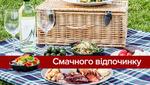 Рецепти салатів для пікніка на природі, які можна швидко приготувати