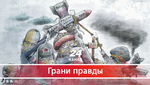 """Империя зла: как образ Кремля-""""плохиша"""" играет на руку Украине"""