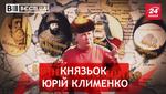 """Вєсті.UA. Порошенко втратив страх. """"Опоблок"""" осатанів"""