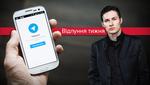 Дуров, введи войска! Как Telegram отстоял свои позиции в России