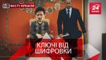 Вєсті Кремля. Слівкі. Дуров передав ключі. Курйозний Кадиров