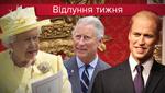 """Толпа у трона: кому королева Елизавета """"сдаст пост""""?"""