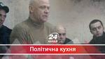 Передвиборчі реалії: мафіозі Труханов допомагатиме Порошенку перемогти в Одесі