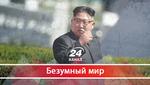 Какой план Ким Чен Ына стоит за мирным договором между Кореями