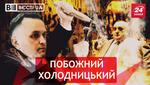 """Вєсті.UA. Холодницький звернувся до Бога. Терористи відреагували на """"Джавеліни"""""""