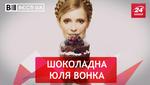 Вести.UA. Фуд-блогер Тимошенко. Депутатская свеча