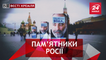 Вєсті Кремля. Росію замучать спрагою. В армії не до балачок