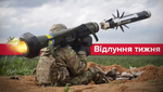 """""""Джавелины"""" прибыли: что это изменит на востоке Украины?"""