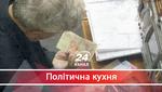 Декларації народних депутатів: круглі суми та багаті дружини