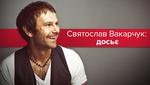 Музикант із президентськими амбіціями: топ-факти про Святослава Вакарчука в політиці