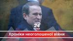 Які таємниці криються за особою Віктора Медведчука: факти про життя політика