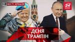 Вєсті Кремля. Слівкі. Російський агент Трамп. Гачок Кадирова