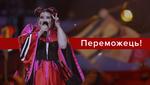 Победитель Евровидения 2018 – Нетта Барзилай из Израиля