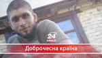 Напад на Вербича: кого у цей час охороняли підлеглі Авакова