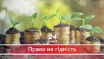 Як корупційне крило СБУ позбавляє український бізнес інвестицій: резонансне розслідування